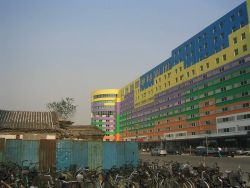 Golden Resources Mall - Beijing Photo