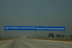 Yamuna Expressway Photo