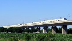 Danyang-Kunshan Grand Bridge - China Photo