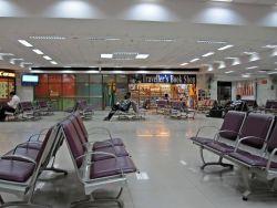 Chennai International Airport Photo