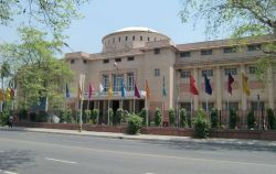 National Museum, New Delhi Photo