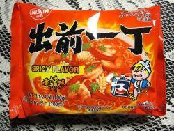 Nissin Foods Photo