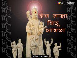 Prabodhini Ekadashi - Kartiki Ekadashi Photo
