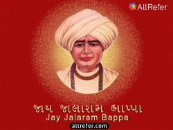 Jai Jalaram Bappa - Happy Jalaram Jayanti - जय जलाराम बाप्पा - જાય જલારામ જયંતી Photo