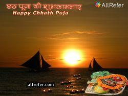 Happy Chhath Puja - छठ पूजा की हार्दिक शुभकामनाये Photo