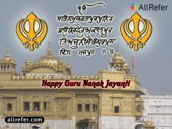 Happy GurPurab - Happy Guru Nanak Jayanti Photo