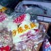 Fish products in Asian fish market Photo