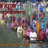 Happy Chhath Pooja - छठ पूजा की हार्दिक शुभकामनाये Photo